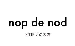 nop de nod KITTE 丸の内店NEWオープンのお知らせ