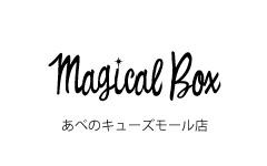 Magical Box あべのキューズモール店クローズのお知らせ
