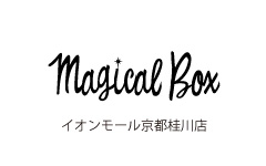 Magical Box イオンモール京都桂川店クローズのお知らせ