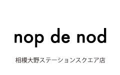 nop de nod 相模大野ステーションスクエアNEW OPENのお知らせ